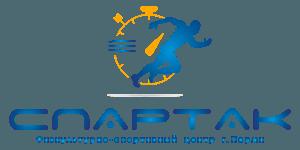 МАУ «Физкультурно-спортивный центр «Спартак»